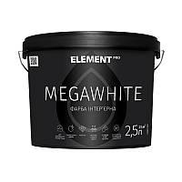 Интерьерная латексная краска ELEMENT PRO MEGAWHITE 15 л