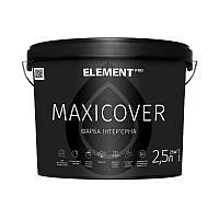 ELEMENT PRO MAXICOVER 2,5 л Интерьерная высокопокрывная краска