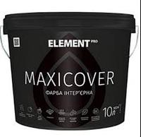 ELEMENT PRO MAXICOVER 10 л Интерьерная высокопокрывная краска