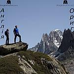 Брюки мужские Karrimor из Англии - для похода, фото 5