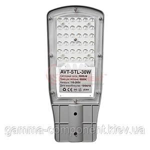 Светодиодный прожектор консольный AVT-STL 30W, 6000K, IP65, 220V