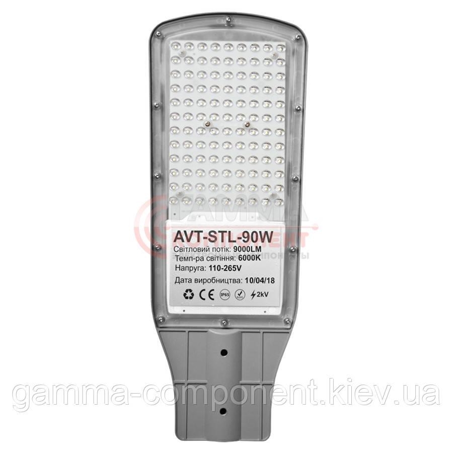Светодиодный прожектор консольный AVT-STL 100W, 6000K, IP65, 220V
