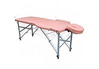 Складной массажный стол Панда 1 алюминиевый, Массажный стол Панда 1