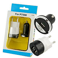 СЗУ + АЗУ adapter 2.1mAh Universal+cable (iPhone. P 1000. Micro Usb. Minb iUSb)