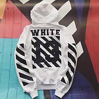 Худи Off-White • Топ бренд • Белая толстовка • Все размеры