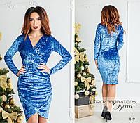 Платье вечернее облегающее с вырезом мраморный велюр 42-44,46-48