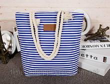 Женская сумка в полоску. Пляжная сумка синяя.  Сумка жіноча