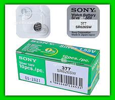 Часовая батарейка Sony 377 SR626SW 1.55V