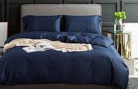 """Комплект постельного белья """"Сатин однотонный CLASSIC BLUE, №4052"""""""