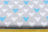 Ткань хлопковая с голубыми и белыми сердцами на сером фоне № 467а, фото 2