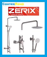 Душевая колонна из нержавеющей стали Zerix LR72402