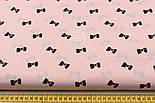 Бязь с чёрными бантиками, фон - цвет пудры ( № 291а), фото 6