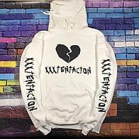 Худи XXXTentacion • Белая толстовка • Все размеры • Отличное качество