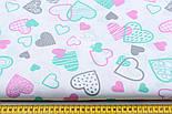 """Лоскут ткани №1179 """"Мятные, розовые и серые сердца с узорами на белом фоне"""" , фото 2"""