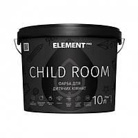 ELEMENT PRO CHILD ROOM 10 л Интерьерная латексная краска для детских комнат, шелковисто матовая