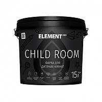 ELEMENT PRO CHILD ROOM 15 л Інтер'єрна латексна фарба для дитячих кімнат, шовковисто-матова