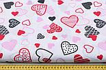 """Лоскут ткани №1162 """"Красные, розовые и чёрные сердца с узорами на белом фоне""""   , фото 4"""