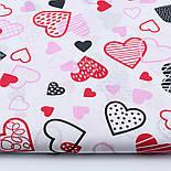 """Лоскут ткани №1162 """"Красные, розовые и чёрные сердца с узорами на белом фоне""""   , фото 3"""