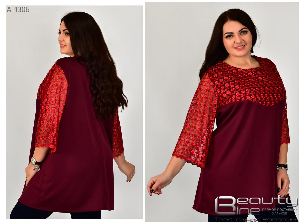 Блуза женская большого размера раз. 64,66,68,70