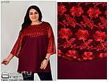 Блуза женская большого размера раз. 64,66,68,70, фото 2