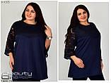 Блуза женская большого размера раз. 64,66,68,70, фото 4