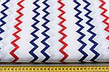 Ткань с тонким зигзагом сине-красного цвета (№255а), фото 2
