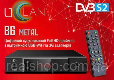 uClan (U2C) B6 METAL  HD ресивер  + бесплатная прошивка!