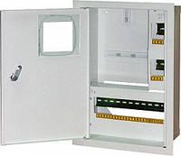 Шкаф распределительный под однофазный электронный счетчик +16 автоматов встраиваемый с замком, Украина