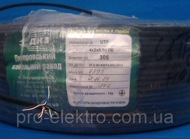 Кабель витая пара ДКЗ UTP 4x2x0,50 - 4-х парный кабель, категории 5Е (наружный)