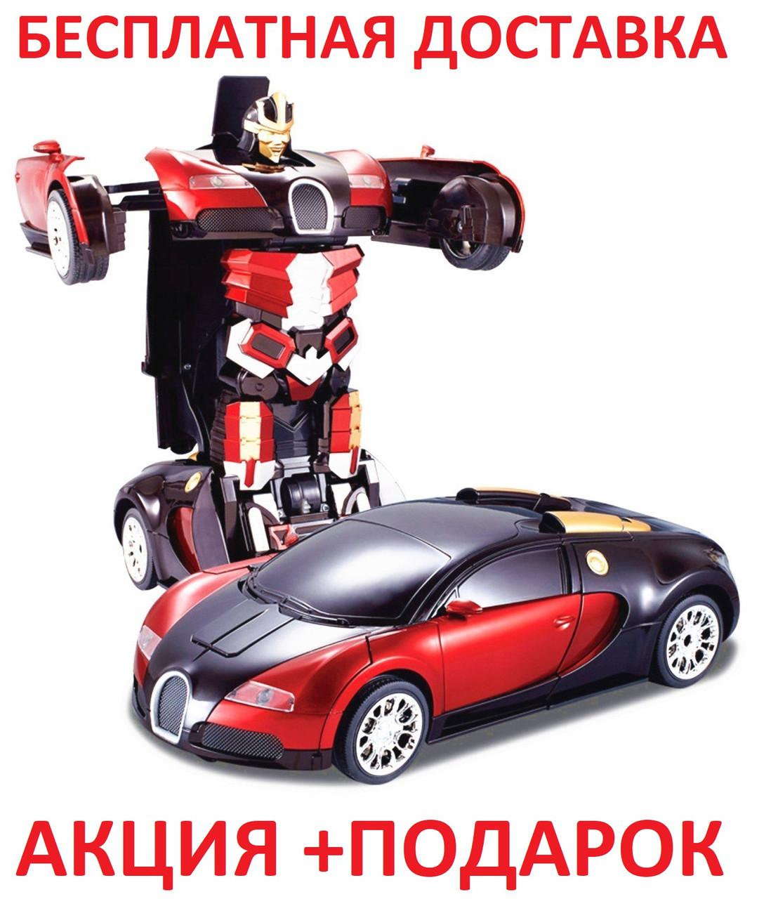Машинка Трансформер RED HURTLING ARES Большая Радио управляемая игрушка