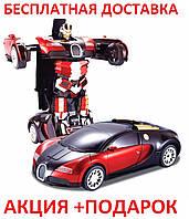 Машинка Трансформер RED HURTLING ARES Большая Радио управляемая игрушка, фото 1