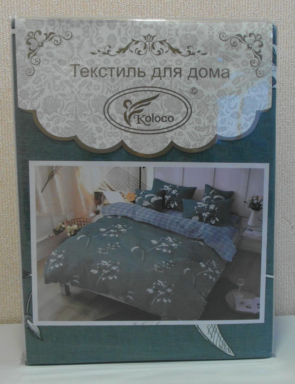 Комплект постельного белья двухспальный Фланель байка Турция
