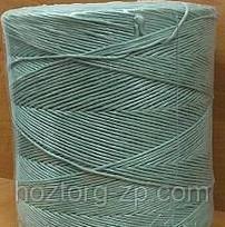 Шпагат  полипропиленовый 2,5мм(2500текс)