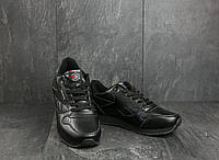 Черные кроссовки мужские , фото 1