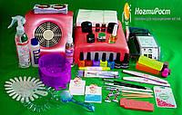 Стартовый набор для наращивания ногтей и покрытия гель-лаками с УФ лампой на 36 ватт, вытяжой  и фрезером
