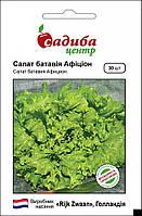 Насіння салату Афіціон (30шт) Садиба Центр