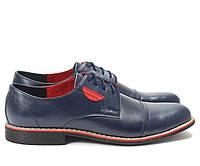 Синие классические мужские туфли с красной окантовкой 41 размер, фото 1