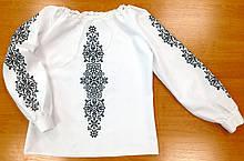 ШВЖ-53. Пошита жіноча блузка