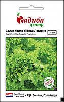 Насіння салату Локарно (30шт) Садиба Центр