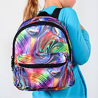 Детский рюкзак с принтом разноцветные разводы
