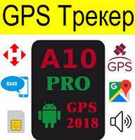 Gps трекер, gsm сигнализация, мини размер