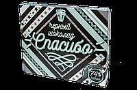 Набор шоколадных плиток с фото « Шокопазл в коробке  Спасибо » 20 шт молочный шоколад OK-1076