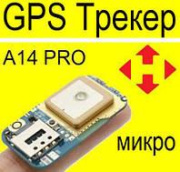 GPS трекер мини купить на одежду