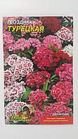 Семена цветов гвоздика Турецкая, пакет 10х15 см
