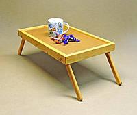 Столик-поднос для завтрака Орегон, карри