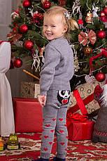 """Костюм детский шерстяной """"Литл Панда"""" (свитер + гамаши), для мальчика, цвет серый, фото 2"""