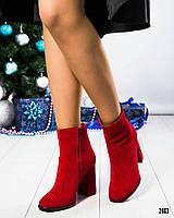 Ботильоны женские замшевые красные, фото 1