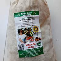 Мыльные орехи, Непал, 1000 гр
