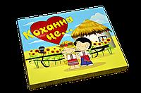 Набор шоколадных плиток с фото «Шокопазл в коробке любовь- это» 20 шт молочный шоколад OK-1082