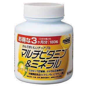 Японские Orihiro MOST жевательные мультивитамины и минералы (180 таблеток) вкус манго